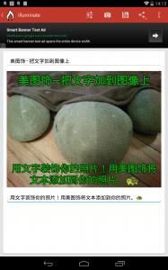 device-2014-05-04-141404